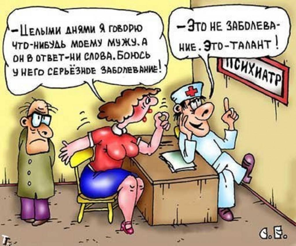 laskaet-svoyu-pisyu-palchikom-video