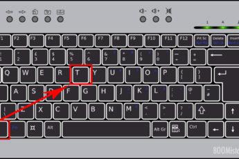 горячие клавиши для windows mac